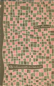 Boekenweekgeschenk 1955 MEW